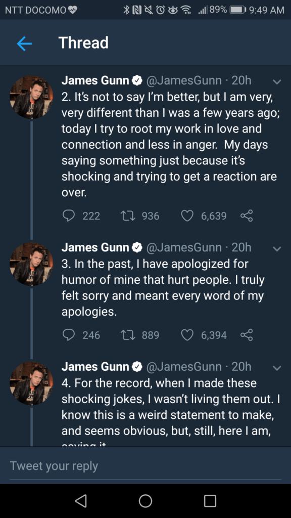 ジェームズガン謝罪2