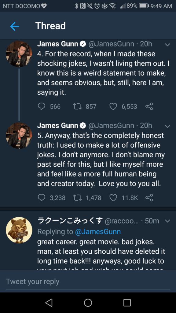 ジェームズガン謝罪3